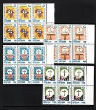 VATICAN - SG835-838 MNH 1985 INTERNATIONAL EUCHARISTIC CONGRESS - BLOCKS OF 6
