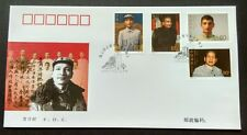 China 2000-12 Comrade Chen Yun 95th Birth Anniversary 陳雲 4v Stamps FDC