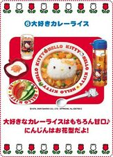 Re-Ment Doll Sanrio Hello Kitty Homestyle Cooking #6 Blythe Barbie NO BOX