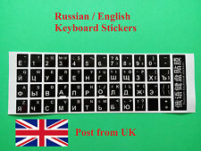 Russian English Keyboard Stickers