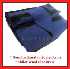 ☆ Genuine Russian Soviet Army Soldier Military Wool Blanket, very WARM! - used ☆