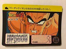 Dragon Ball Z Carddass Hondan Part 6 - 243