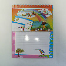 Learning to Write the Arabic Alphabet Colourful Board Book Write and Wipe
