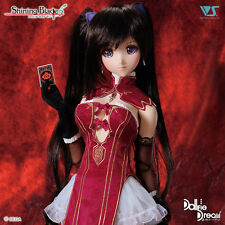 Japan Volks HTDP Nagoya 5 Dollfie Dream Sakuya Mode Crimson Shining Blade DD