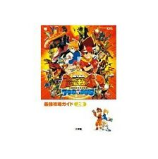 dinosaur king 7 tsu no kakera guide book joukan ds