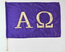 Alpha-Omega Flag w Pole - Purple satin -   Christian worship / warfare Dance