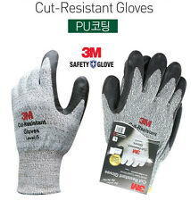 3M Nitrile Foam Coated Cut Resistant Gloves Safety Protective work glove KoreaXL