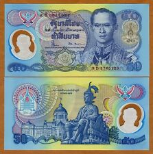 Thailand, 50 Baht, ND (1996), P-99, Polymer, UNC   50th anniverary Commemorative
