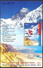 Nepal 2012 Highest Lowest Point on Earth Mt Everest Dead Sea Joint Israel SS MNH