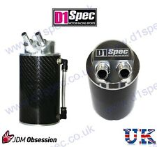 D1 SPEC OIL CATCH TANK CARBON CIVIC TYPE R WRX STI FIESTA MX5 MR2 SUPRA SKYLINE