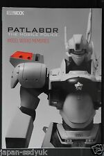 "JAPAN Mobile Police Patlabor ""Model Works Memories"""