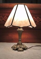 Tiffany Style Table Lamp Slag Glass Pink Night light 9-3/4 inches Tall