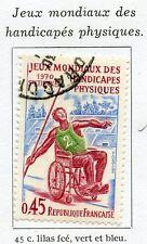 TIMBRE FRANCE OBLITERE N° 1649 JEUX MONDIAUX DES HANDICAPES
