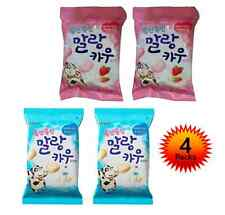 Korean Sweets Soft Malang Cow chewing candy 63g Milk 2 bags + Strawberry 2 bags
