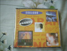 a941981 Double Made in Germnay 2016 CD Miss Wong Po Yan Sarah 黃寶欣  金裝精選 Best