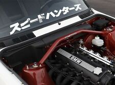 SPEEDHUNTERS KATAKANA SCREEN HEADER / WINDSHIELD BANNER - OFFICIAL MERCHANDISE