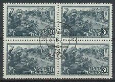 Russia 1942 Sc# 869 Guerrilla fighters partisans block 4 NH CTO