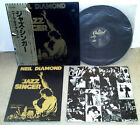 NEIL DIAMOND - JAZZ SINGER - CAPITOL - JAPANESE LP,OBI, BOOKLET + SONGBOOK