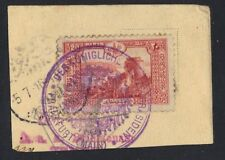 PALESTINE GERMANY 1916 OTTOMAN STAMP 20 paras TIED JERUSALEM 6 OCTAGONAL CANCEL