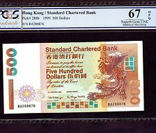 Hong Kong, 500 Dollars 1999, P-288b, PCGS Superb Gem Unc 67 OPQ * High Grade *