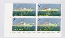 Cina-francobolli --- 10.07.1972 --- {n31... Steamboat}... FINE-BLOCCO-mai usate