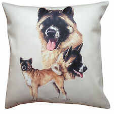 Akita Breed of Dog Group Cotton Cushion Cover - Perfect Gift