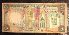 Offer old Saudi Arabia 50 riyals 1970s  king's series used n  very nice ! scare!