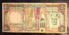 Offer old Saudi Arabia 50 riyals 1970s  king's series used n  very nice ! scare!