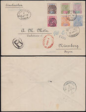 GAMBIA 1901 registered mail multicolour franking QV seychelles design ex SG38-44