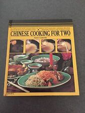 Chinese Cooking For Two by Nancy Chih Ma 1st U.S. Edition 1981 Color Hardcover