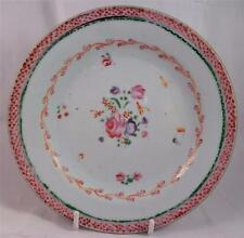 Antique Chinese Porcelain Painted Small Side Plate Qianlong 乾隆 Qing 清代 1780