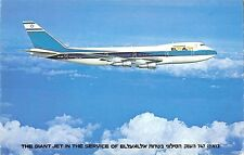 B99660 the giant jet in the service of el israel   aviation plane avion
