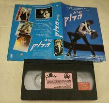 VOYAGE OF THE ROCK ALIENS israeli vhs PAL english speak PIA ZADORA 1984 NO DVD