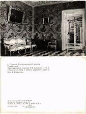 CPA g. PUSHKIN Yekaterinskiy dvorets. pPredkhornaya. Russia (169695)