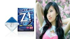 ROHTO  Z! 12mL Refresh Cool Eye Drops