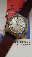 RAKETA MONTRE MÉCANIQUE PLAQUEE OR CALIBRE 2628 H MADE IN URSS 70s RARE