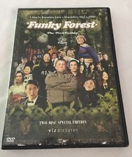 Funky Forest: The First Contact (DVD, 2008, Subtitled)