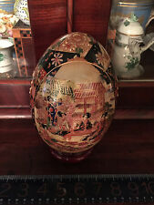 "Satsuma Porcelain Japanese EGG Hand Painted Gilded Gold w/ Stand approx 8""H FINE"