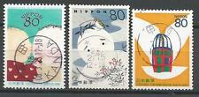 ˳˳ ҉ ˳˳PM-2 Japan Commemorative SON Postmark Children Recent set used Japon 日本