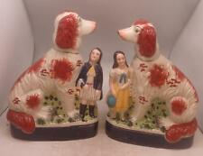 Staffordshire Pottery Pair of Figures  - Girl & Boy with Dog - Large 31cm High