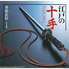 Jutte Book Jyutte Collection Vol.1 Japanese Sword Defensive Weapon Samurai Baton