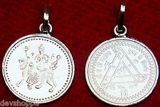 Sri Durga bisa yantra pendant in silver for protection and goodluck