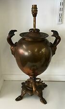 STUNNING LARGE VICTORIAN COPPER SAMOVAR LAMP