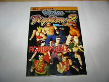 Virtua Fighter 2 Saturn Fighter's Bible Guide Book Japan Import Haou Special 43