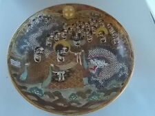 Antique c19th Handpainted Signed Japanese Satsuma Dish Bowl Immortals & Dragon