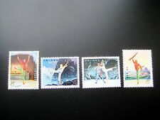 China PRC, 1973, N53-56, Modern Ballet, MNH Stamps #m103 话剧 白毛女