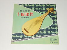 "Chinese 10"" Record - Art-Tune Company Hong Kong ATC-466"