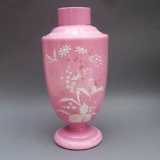 19thC Pink & White Cased Glass Vase ~ 29cm ~ Dragonfly & Floral Enamel Opaline