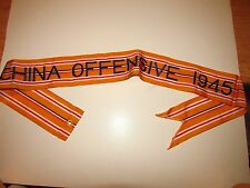 rst103 WW 2 US Army Flag Streamer China Offensive 1945