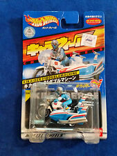2001 Hot Wheels Japan Chara Wheels Bandai  KIKAIDER DOUBLE MACHINE